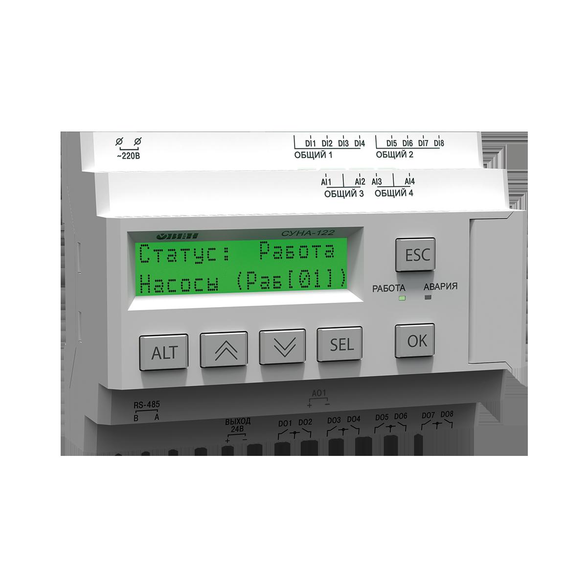 Контроллер для управления насосами СУНА-122.220.00.00
