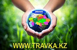 Красивая планета - Красивый Казахстан. 1