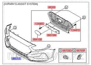 Бампер передний LED+парктроник Hyundai Sonata VII 2017-19 Hyundai