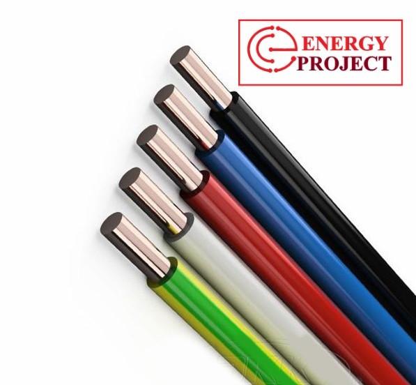 Провод  ПВ-1  2,5 зеленый  0,45 кВ (500)   ГОСТ