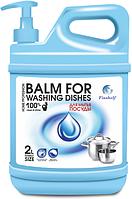 Finshelf бальзам для мытья посуды (канистра) 2000 мл