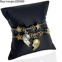 """Парные браслеты для влюбленных соединяющиеся Сердце """"I love you"""" Я тебя люблю"""