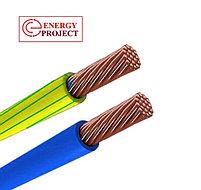 Провод ПВ1-50  0,45 кВ (ПВ2 50) желто-зеленый   ГОСТ, фото 3