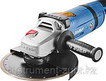 Углошлифовальная машина (болгарка), ЗУБР Профессионал, система Анти-Клин, 230мм, 6000об/мин, 2600Вт, фото 3