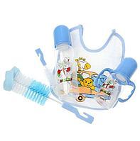 Детский набор бутылка, ершик и нагрудник в комплекте / Бусинка