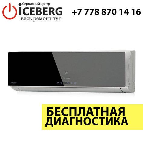 Ремонт и заправка кондиционеров Electrolux, фото 2