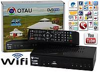 Цифровая приставка/эфирный приемник местного ТВ, HD MPEG4 DVB-T10