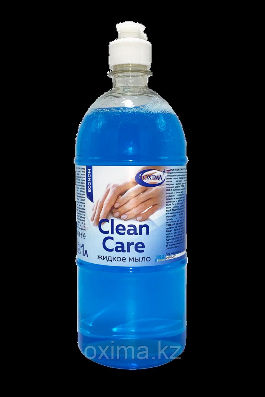 """Жидкое мыло Эконом """"Clean care"""" Oxima с флип топ  1 л для рук"""