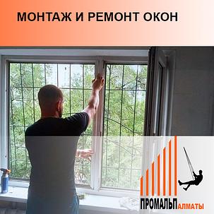 Монтаж и ремонт окон, витражей, фото 2