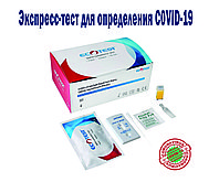Экспресс-тест для определения IgG и IgM, зарегистрированный в Казахстане