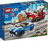 LEGO 60242 City Police Арест на шоссе