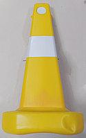 Конус дорожный (750 мм)