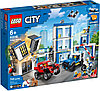 LEGO 60246 City Police Полицейский участок