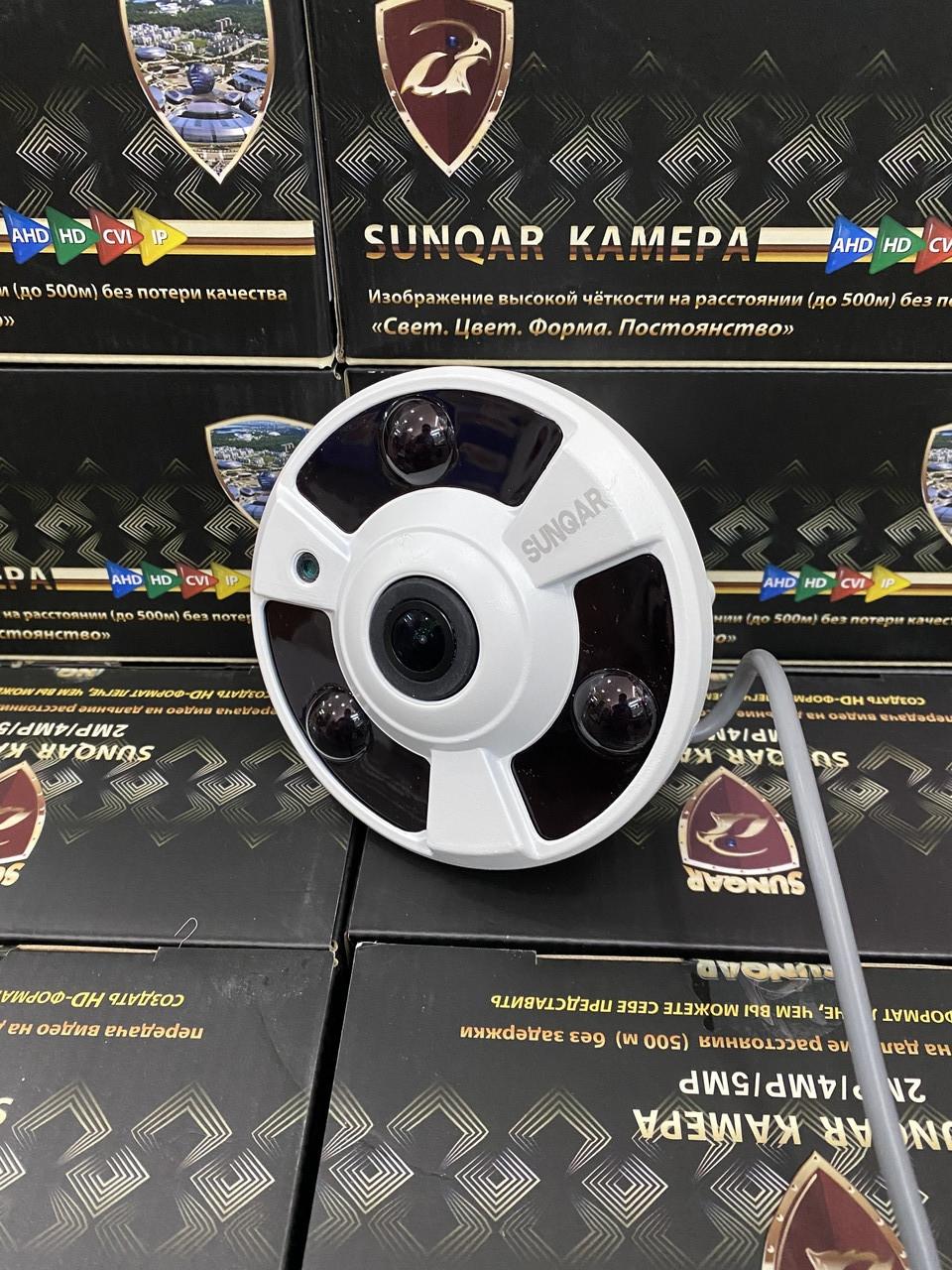 Купольная AHD камера видеонаблюдения 360 градус HD-819