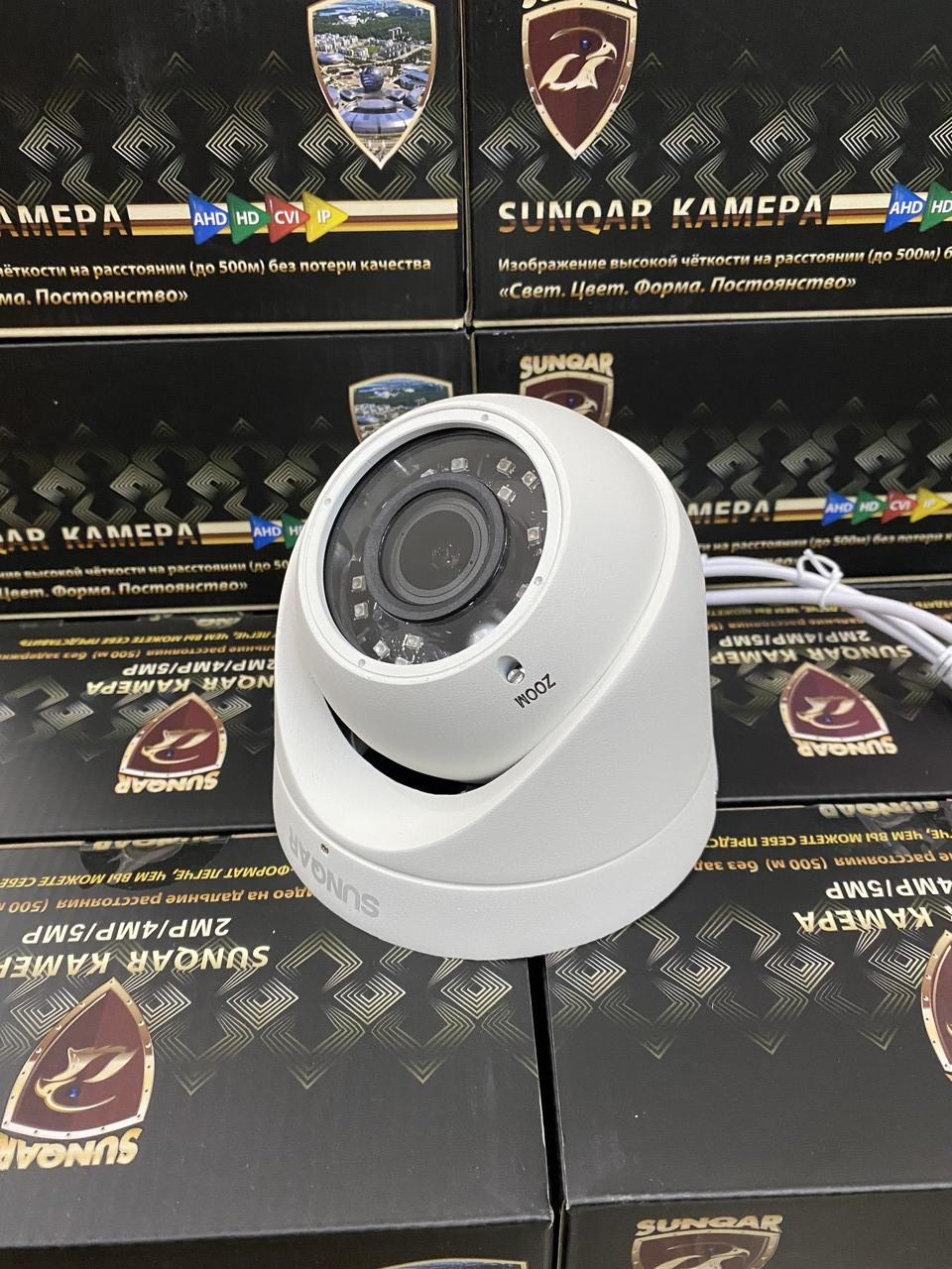 Купольная AHD камера видеонаблюдения HD-8116