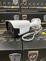 Уличная AHD камера видеонаблюдения HD-893