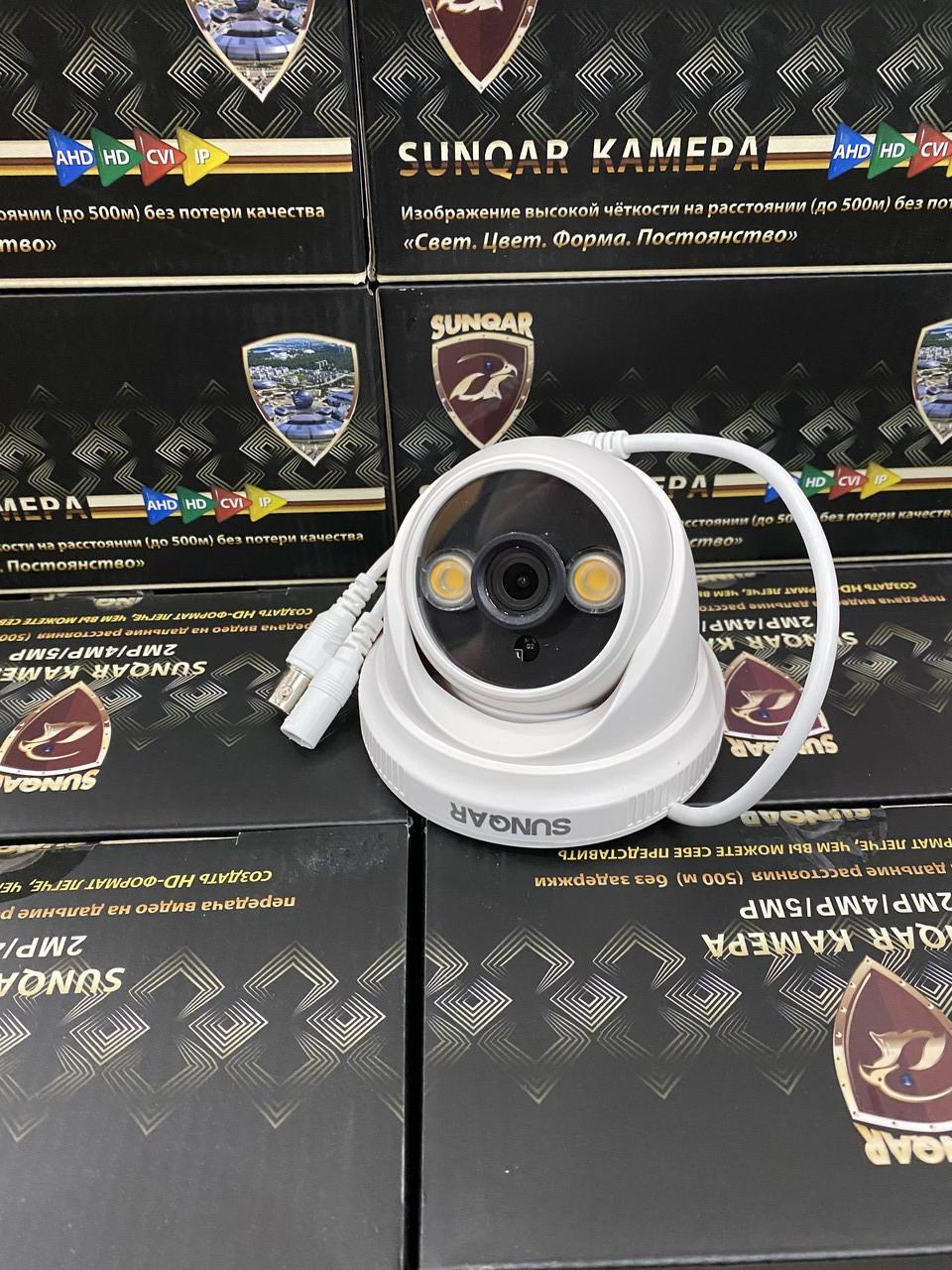 Купольная AHD камера видеонаблюдения HD-710