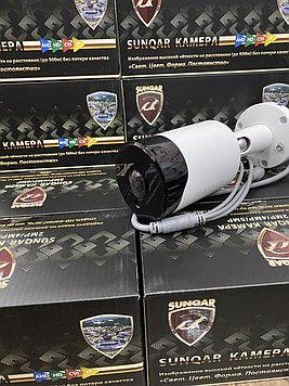 Уличная  AHD камера видеонаблюдения HD-899-360