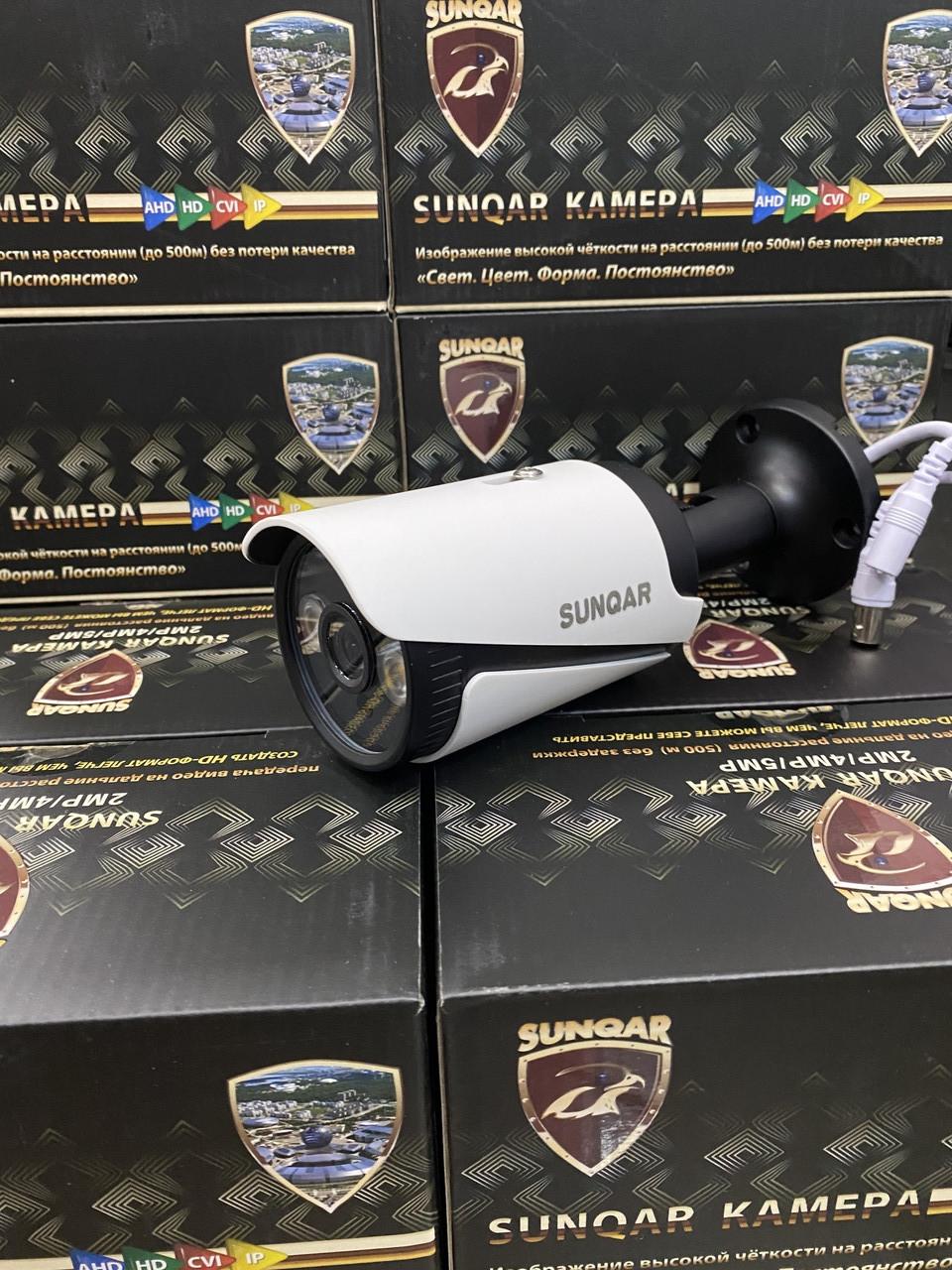Уличная  AHD камера видеонаблюдения HD-770