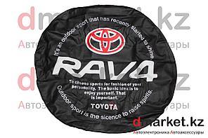 Чехол на запасное колесо R16 RAV4, кожзам