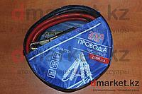 Провода пусковые 2000A, 2 метра, фото 1