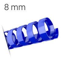 Пластиковые пружины для переплета (8 мм/45) синие