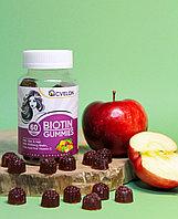 Витамины красоты Биотин из США от Acvelon, 60 жевательных конфет