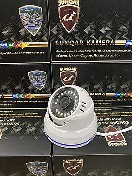 Купольная АНD Камера видеонаблюдения HD-811