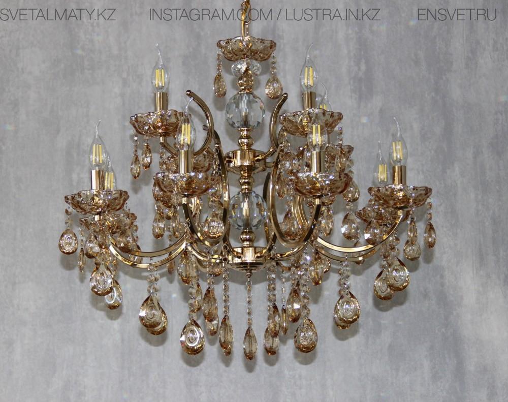 Люстра хрустальная  на 12 ламп, цоколь E14,  цвет золото