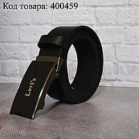 Ремень мужской кожаный с автоматической пряжкой-зажимом черный 003