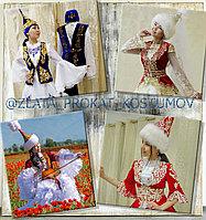 Прокат казахских платьев, камзолов, жилетов в Алматы.