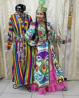 Народные костюмы прокат в Алматы.
