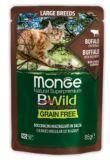 Monge BWild GF Cat 85г (буйвол с овощами) Влажный корм для крупных кошек Bocconcini Bufalo, фото 1