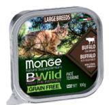 Monge BWild GF Cat 100г (буйвол с овощами) Паштет для крупных кошек  Paté terrine Bufalo, фото 1