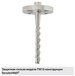 Модель TW10-P Защитная гильза с фланцем (цельная), фото 2
