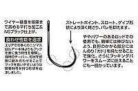 Крючок форелевый Decoy Area Hook IV Eric (1562.01.92=№4, 12 шт/уп)