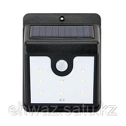 Светильник с датчиком движения на солнечной панели