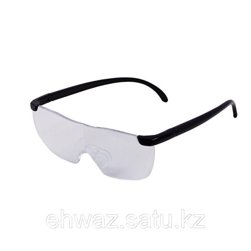 Увеличительные очки Big Vision увеличивают на 160%
