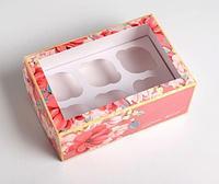 Коробка для капкейков «Для тебя» 17 х 25 х 10см
