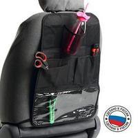 Накидка-органайзер TORSO, 7 карманов, 37х60 см, черный