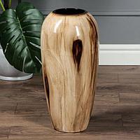 """Ваза напольная """"Аурика"""", под дерево, керамика, 44 см"""