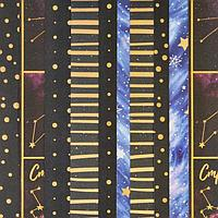Набор бумага для скрапбукинга с голографическим фольгированием «Вдохновение»,30.5×32см, 10 листов