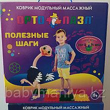 Детский Коврик массажный ОРТО ПАЗЛ Универсальный от 1 года