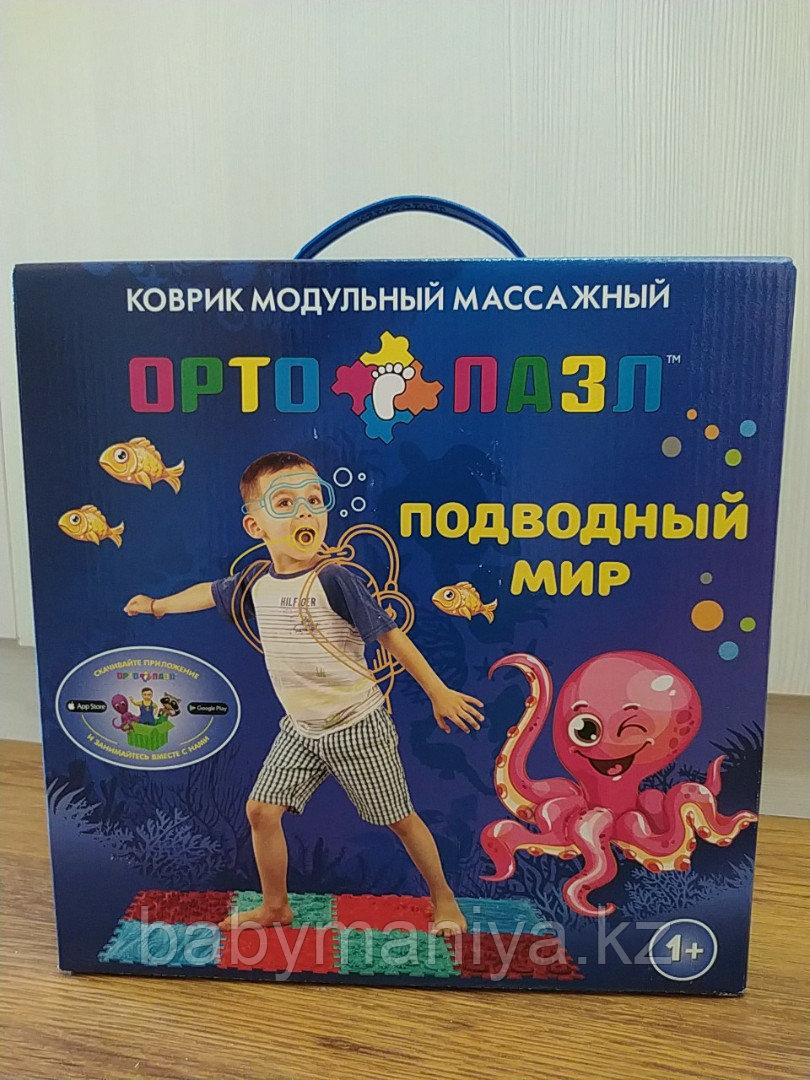 Детский Коврик массажный ОРТО ПАЗЛ Море от 1 года