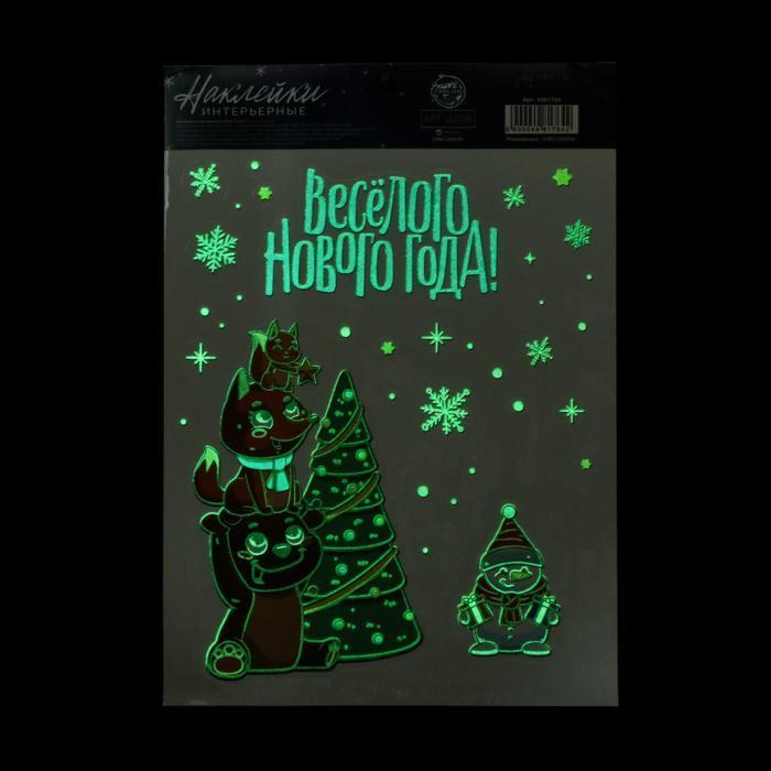 Интерьерная наклейка со светящимся слоем «Веселого нового года», 21 х 29,7 см - фото 3