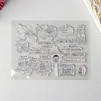 Штамп для творчества силикон 'Милые совушки' 17х14 см