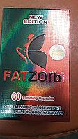 Капсулы для похудения Fat zorb (60шт)