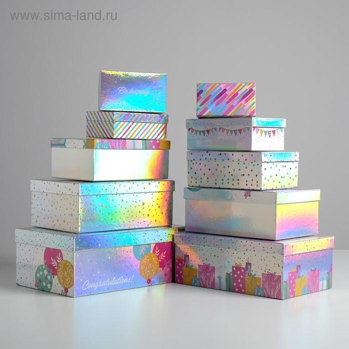 Набор иридисцентных коробок 10 в 1 «С Днем Рождения», 12 × 7 × 4 - 32.5 × 20 × 12.5 см - фото 1