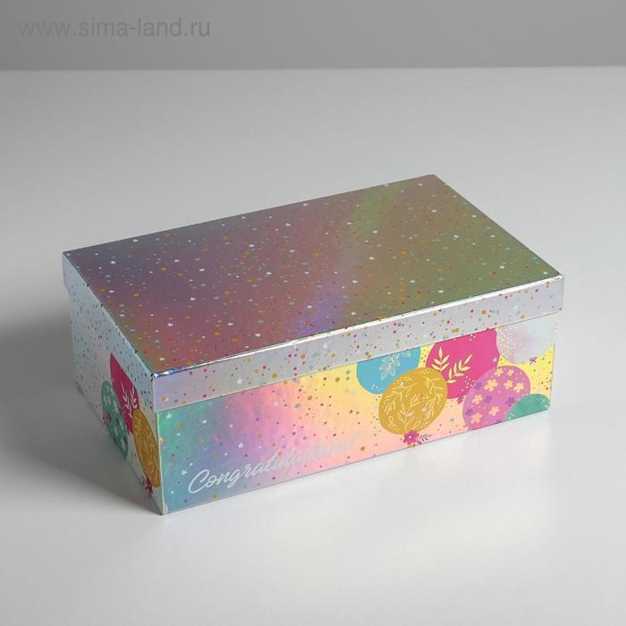 Набор иридисцентных коробок 10 в 1 «С Днем Рождения», 12 × 7 × 4 - 32.5 × 20 × 12.5 см - фото 3