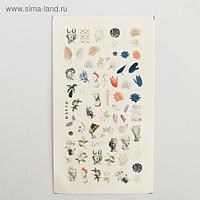 """Наклейки для ногтей """"Античность"""" 5,2 × 10 см"""